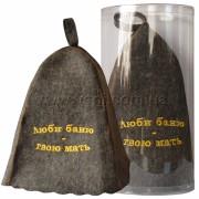 Упаковка туба для шапки